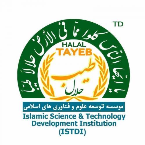 TAYEB BRAND in the islamic world
