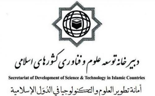 دبیرخانه+توسعه+علوم+و+فناوری