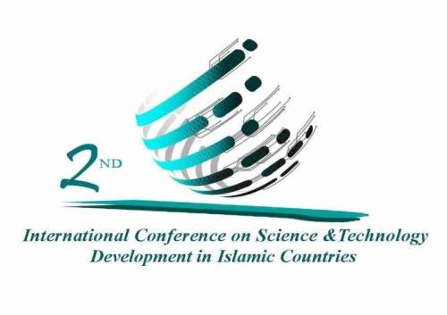 اجلاس توسعهً علوم و فناوري كشورهاي اسلامي / سالانه در كشورهاي اسلامي برگزار ميگردد